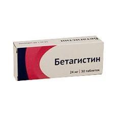 Бетагистин по цене от 111,00 рублей, купить в аптеках Волжского, табл. 24 мг №30 Бетагистин