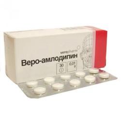 Веро-Амлодипин по цене от 73,00 рублей, купить в аптеках Волжского, табл. 10 мг №30 Амлодипин
