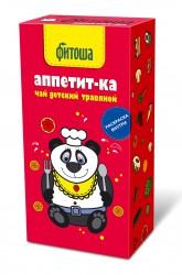 Чай, ф/пак. 1.5 г №20 Детский травяной чай Фитоша №1 Аппетит-ка