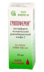 Гриппферон по цене от 317,00 рублей, купить в аптеках Волжского, капли наз. 10 тыс.МЕ/мл 10 мл №1 Интерферон альфа-2b