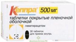 Кеппра, табл. п/о пленочной 500 мг №30