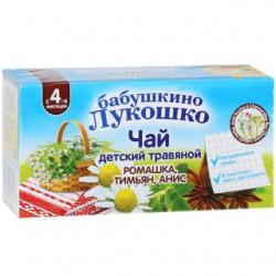 Чай детский, Бабушкино лукошко ф/пак. 1 г №20 ромашка тимьян анис с 4 мес