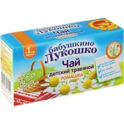 Чай детский, Бабушкино лукошко ф/пак. 1 г №20 ромашка с 1 мес