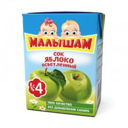 Сок, Фрутоняня 200 мл Малышам яблоко осветленное без сахара с 3 мес