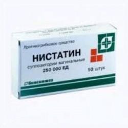 Нистатин по цене от 96,00 рублей, купить в аптеках Волжского, супп. ваг. 250 тыс.ЕД №10 Нистатин
