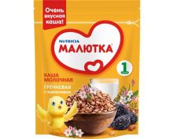 Каша молочная, Малютка 220 г гречка с черносливом с 4 мес