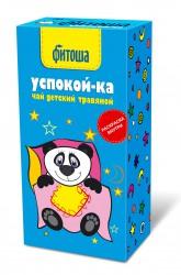Чай, ф/пак. 1.5 г №20 Детский травяной чай Фитоша №4 Успокой-ка